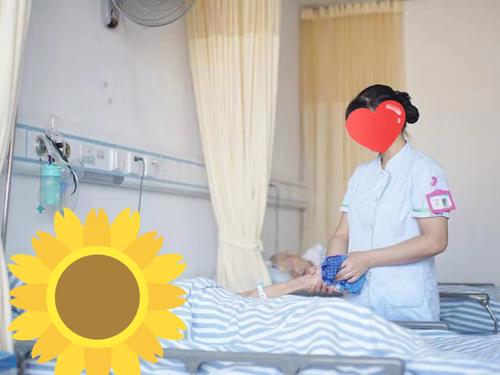 医院陪护护理案例