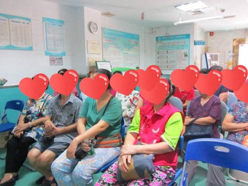 社区健康服务
